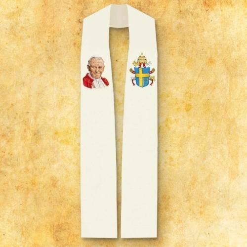 """Etole """"St.Jean Paul II"""""""