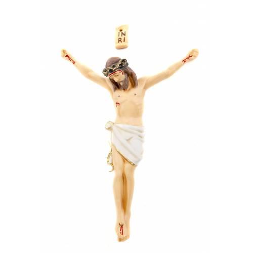 Le Corps de Jesus Christ 25 cm
